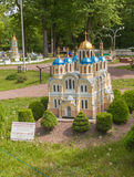 KIEV, UKRAINE: Entertaiment Park Ukraine in Miniature (Small scale Ukraine) royalty free stock photos