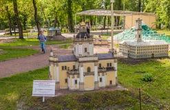 KIEV, UKRAINE: Entertaiment Park Ukraine in Miniature (Small sca. KIEV, UKRAINE - MAY 11, 2016: Entertaiment Park Ukraine in Miniature (Small scale Ukraine) Royalty Free Stock Image