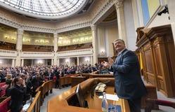 Verkhovna Rada of Ukraine. KIEV, UKRAINE - Feb. 07, 2019: President of Ukraine Petro Poroshenko during a meeting of the Verkhovna Rada of Ukraine, in Kiev stock photos