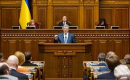 Verkhovna Rada of Ukraine. KIEV, UKRAINE - Feb. 07, 2019: President of Ukraine Petro Poroshenko during a meeting of the Verkhovna Rada of Ukraine, in Kiev royalty free stock photography