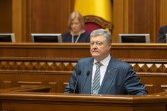 Verkhovna Rada of Ukraine. KIEV, UKRAINE - Feb. 07, 2019: President of Ukraine Petro Poroshenko during a meeting of the Verkhovna Rada of Ukraine, in Kiev stock image