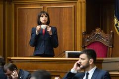 Verkhovna Rada of Ukraine. KIEV, UKRAINE - Feb. 07, 2019: Working moments during the session of the Verkhovna Rada of Ukraine, in Kiev royalty free stock photography