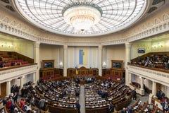 Verkhovna Rada of Ukraine. KIEV, UKRAINE - Feb. 07, 2019: Working moments during the session of the Verkhovna Rada of Ukraine, in Kiev stock photo