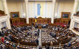 Verkhovna Rada of Ukraine. KIEV, UKRAINE - Feb. 07, 2019: Working moments during the session of the Verkhovna Rada of Ukraine, in Kiev royalty free stock images