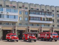 KIEV, UKRAINE: Fire depot in Kiev Royalty Free Stock Photography