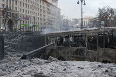 KIEV, UKRAINE Royalty Free Stock Photography