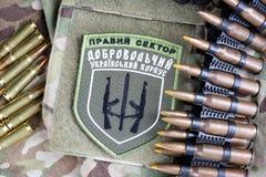 KIEV, UKRAINE - juillet, 08, 2015 Chevron d'Ukrainien offre des corps Image libre de droits