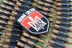 KIEV, UKRAINE - juillet, 08, 2015 Chevron d'Ukrainien offre des corps Photographie stock