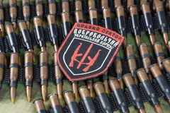 KIEV, UKRAINE - juillet, 08, 2015 Chevron d'Ukrainien offre des corps avec les mots Photos stock