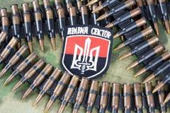 KIEV, UKRAINE - juillet, 08, 2015 Chevron d'Ukrainien offre des corps avec les mots Photo stock