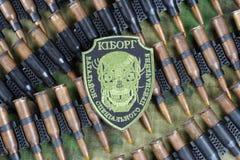 KIEV, UKRAINE - juillet, 08, 2015 Insigne uniforme officieux d'armée de l'Ukraine Image stock