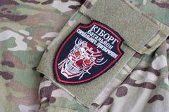 KIEV, UKRAINE - juillet, 08, 2015 Insigne uniforme officieux d'armée de l'Ukraine Photographie stock libre de droits
