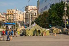 KIEV, UKRAINE 24 JUILLET : Maidan Nezaleznosti 24, 2014 à Kiev, U Photos libres de droits