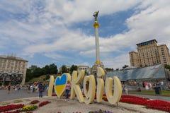 Kiev, Ukraine - 16 juin 2017 : Les gens sur la place de l'indépendance Photos libres de droits