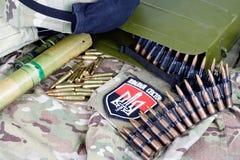 KIEV, UKRAINE - July, 08, 2015. Chevron of Ukrainian volunteers corps with the words Stock Images