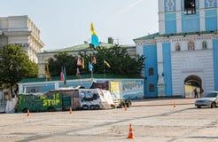 KIEV UKRAINE-JULY 24: Maidan Nezaleznosti 24, 2014 i Kiev, U Arkivbild