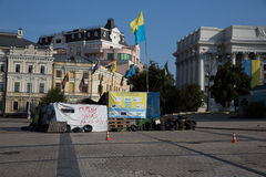 KIEV UKRAINE-JULY 24: Maidan Nezaleznosti 24, 2014 i Kiev, U Arkivfoton