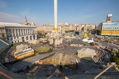 KIEV UKRAINE-JULY 24: Maidan Nezaleznosti 24, 2014 i Kiev, U Royaltyfria Bilder