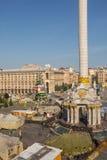 KIEV UKRAINE-JULY 24: Maidan Nezaleznosti 24, 2014 i Kiev, U Arkivfoto