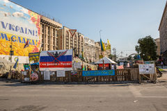 KIEV, UKRAINE-JULY 24:  Maidan Nezaleznosti 24, 2014 in Kiev, U Stock Image