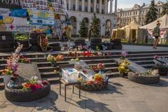 KIEV, UKRAINE-JULY 24:  Maidan Nezaleznosti 24, 2014 in Kiev, U Stock Photo
