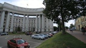 KIEV, UKRAINE - JULY 6, 2017: MFA sights and parking cars stock video footage