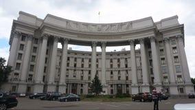 KIEV, UKRAINE - JULY 6, 2017: MFA of Ukraine sights stock video footage