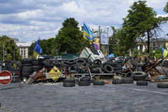 KIEV, UKRAINE - June 13, 2014: Kiev Maidan after the revolution Stock Photo