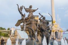 Kiev Maidan Nezalezhnosti. KIEV , UKRAINE - JUNE 05 : The Maidan Nezalezhnosti in Kiev Ukraine on 05 June 2017 it is one of the city`s main squares located on Royalty Free Stock Images
