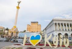 Kiev Maidan Nezalezhnosti. KIEV , UKRAINE - JUNE 05 : The Maidan Nezalezhnosti in Kiev Ukraine on 05 June 2017 it is one of the city`s main squares located on Stock Photography