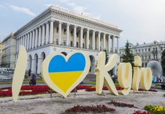 Kiev Maidan Nezalezhnosti Royalty Free Stock Photo