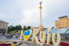 Kiev Maidan Nezalezhnosti Royalty Free Stock Photos