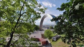 Peoples` Friendship Arch in Kiev, Ukraine