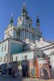 Kiev, Ukraine - June 10, 2016: Visual agitation about the history of the Ukrainian army. Near St. Andrew`s Church royalty free stock photo
