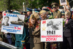 Kiev, Ukraine - 9 mai 2016 : Vétérans sur la marche en l'honneur de l'anniversaire de la victoire dans la deuxième guerre mondial Photos libres de droits