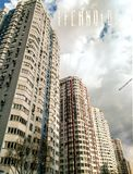 Kiev, Ukraine March 26, 2019 - High-rise buildings and the word Technology on the clouds stock illustration