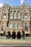 Kiev, National bank Royalty Free Stock Photography