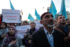 KIEV,UKRAINE - 18 May, 2015: Crimean Tatars mark the 71th anniversary of the forced deportation of Crimean Tatars from Crimea Royalty Free Stock Images
