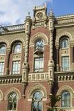 Kiev, building of National bank Stock Photo