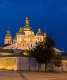 Kiev, Mihaylovskiy monastery Royalty Free Stock Photo