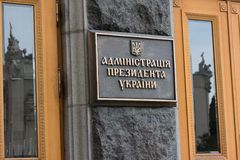 Kiev, Ukraine - May 24, 2019: Sign `Administration of the President of Ukraine`. On the government building stock photo
