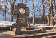 KIEV, UKRAINE: Memorial to Heroes of the Battle of Kruty stock image