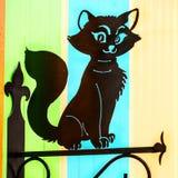 Kiev, Ukraine, November 2016: - Decorative black cat. Kiev, Ukraine, November 2016: - Decorative black cat on the colorful surface Stock Photo