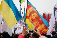 KIEV, UKRAINE - NOVEMBER 24: EuroMaidan Stock Photo