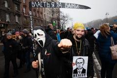 KIEV, UKRAINE - NOVEMBER 24: EuroMaidan Royalty Free Stock Photography