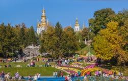 KIEV, UKRAINE - OCTOBER11: Chrysanthemumsr Show Landscape Park i Royalty Free Stock Photo