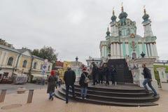 Kiev, Ukraine - 01 October, 2017: Tourists near the restored St. Andrew`s Church. Kiev, Ukraine - 01 October, 2017: Citizens and tourists near the restored St Stock Photos
