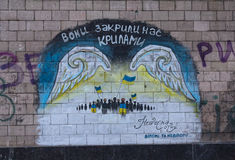 Kiev, Ukraine - October 24, 2015: Drawing on the wall of the street Institutskaya Stock Photography