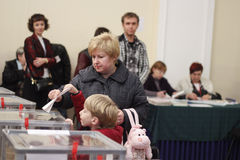 KIEV,UKRAINE - October 25, 2015: Regularly scheduled local elections in Ukraine. Royalty Free Stock Photo