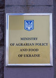 Kiev, Ukraine - October 25, 2016: Sign with the words Ministry of Agriculture and Food of Ukraine Stock Image